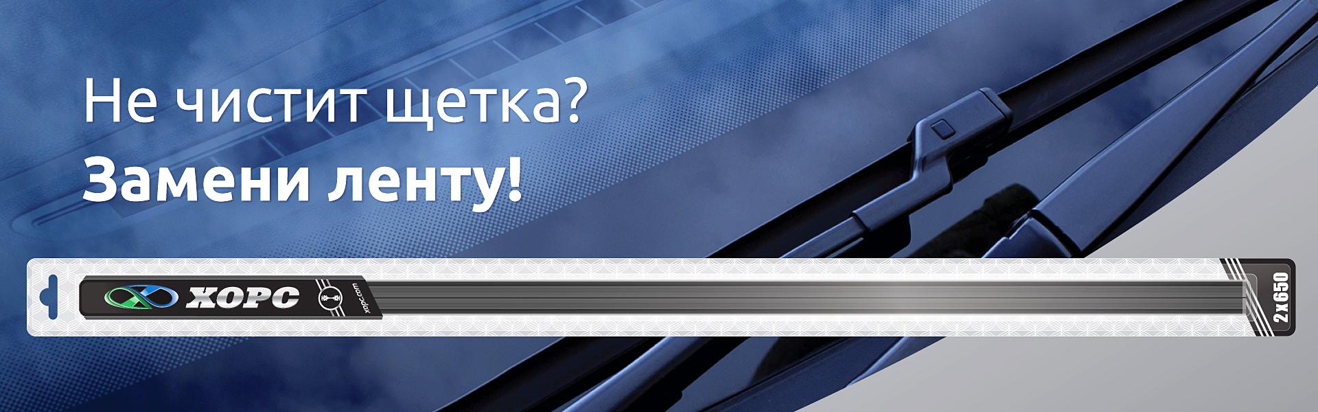 Лента-К
