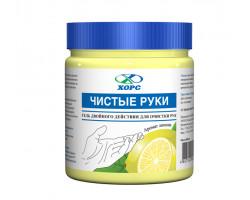 """Гель для очистки рук """"Лимон"""" 500 мл"""